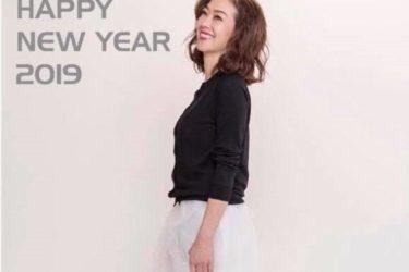 【年始のご挨拶】HAPPY NEW YEAR 2019!